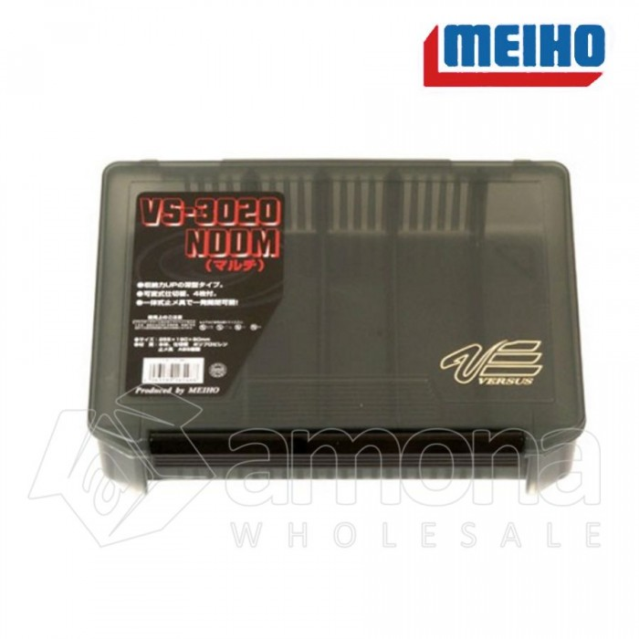 Dėžutė Meiho Versus VS-3020NDDM-B