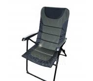 Sulankstoma kėdė Behr Anglerstuhl Comfort