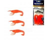 Jūrinė krevetė KONGER 012, rausva