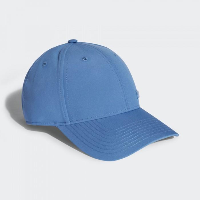 Kepurė adidas CF6773, mėlyna