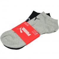 Kojinės Puma Sneaker V 2 poros 281103397 882