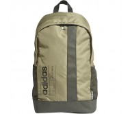 Kuprinė adidas BB Bag FL3667