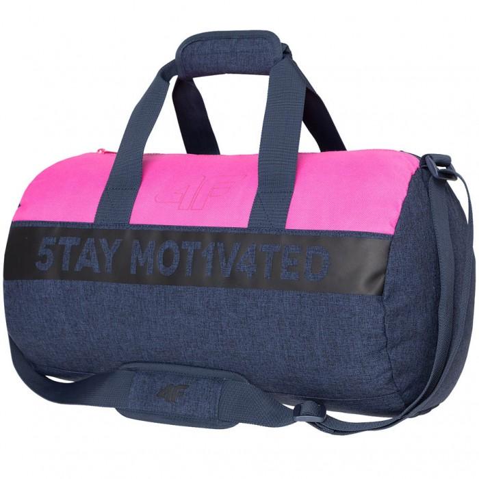 Sportinis krepšys 4F H4Z18 TPU002