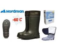 Guminiai batai NordMan Extreme (-60С) PE-16 UMM Dydis 43-44
